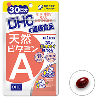 DHC Натуральный витамин А, 30 штук на 30 дней