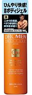 DHC MEN Medicated Protection Body Gel Лечебный гель для тела, для мужчин, 200мл
