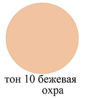 SHISEIDO Elixir Superier Luminous Glow Foundation (Refill)Тональная основа для сияния кожи с SPF 28 · PA +++, 10гр, тон 10 Бежевая охра