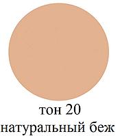 SHISEIDO Elixir Superier Luminous Glow Foundation (Refill)Тональная основа для сияния кожи с SPF 28 · PA +++, 10гр, тон 20 Натуральный бежевый