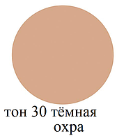 SHISEIDO Elixir Superier Luminous Glow Foundation (Refill)Тональная основа для сияния кожи с SPF 28 · PA +++, 10гр, тон 30 Тёмная охра