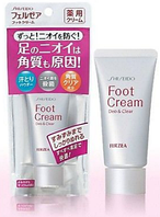 SHISEIDO Ferzea Foot Cream Крем для ног, 35гр