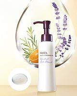 FANCL Mild Cleansing Oil Herbal oil blend Мягкое очищающее масло для удаления макияжа, травяная смесь, 120 мл