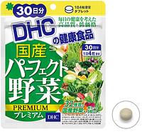 DHC 32 вида овощей Премиум, 120 штук на 30 дней