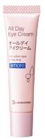BB Laboratories All Day Eye Cream Антивозрастной лифтинг-крем для области вокруг глаз, 15 гр