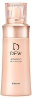KANEBO DEW Emulsion Rich Moist Супер увлажняющая эмульсия для лица, 100 мл