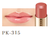 Kanebo Coffret D'or Purely Stay Rouge Губная помада, 3,9 г, тон PK-315