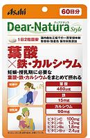 ASAHI Dear-Natura Комплекс для беременных и кормящих женщин на 60 дней