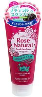 Сosmetex Roland PURE ROSETY Rose Natural Mineral Clay Очищающая пенка-скраб для лица с минеральной глиной и экстрактом конняку, 120 гр