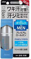 LION Ban Sweat Block Roll-on Premium Label for Men Роликовый дезодорант для мужчин блокирующий потоотделение, 40мл, аромат мыла