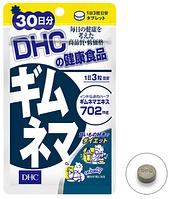 DHC Гимнема для нормализации уровня сахара в крови на 30 дней