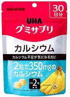 UHA Gummy Supple Кальций и витамин D со вкусом банана в мягкой упаковке на 30 дней