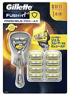 Gillette Fusion Proshield Бритвенный станок с 9 сменными лезвиями, набор, цвет желтый