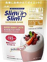 ASAHI SlimUpSlim Mixed Berry Latte Ягодный протеиновый диетический коктейль с коллагеном, 315 гр