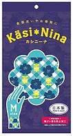 Okamoto KASI NINA Перчатки для приготовления пищи и уборки, размер М, цвет голубой