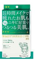 "KRACIE Hadabisei Make up damage care (acne) Маска для лица ""Уход за макияжем"", 3шт, против акне"