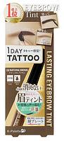 K-Palette 1 DAY TATTOO LASTING EYEBROW Tint Тинт для бровей, 8,5гр, тон 02 натуральный коричневый