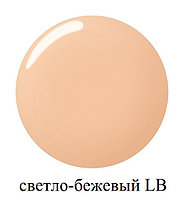 SHISEIDO MAJOLICA MAJORCA Nude Make Gel Легкий тонирующий гель c SPF 30 · PA +++, 25гр, тон светло-бежевый LB