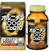 ORIHIRO L-Ornithine + CoQ10 Орнитин 1000 + Коэнзим Q10 на 30 дней