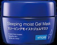BB Laboratories Sleeping Moist Gel Mask Ночная гель-маска, 80 грр