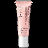 BB Laboratories Glow Shield UV Base УФ-База для макияжа с SPF 50 РА ++++, 30 гр