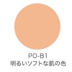 KANEBO Media Cream Foundation Увлажняющий тональный крем для лица с SPF 25 · PA ++, 25гр, тон PO-B1