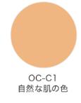 KANEBO Media Cream Foundation Увлажняющий тональный крем для лица с SPF 25 · PA ++, 25гр, тон ОС-С1