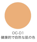 KANEBO Media Cream Foundation Увлажняющий тональный крем для лица с SPF 25 · PA ++, 25гр, тон ОС-D1