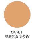 KANEBO Media Cream Foundation Увлажняющий тональный крем для лица с SPF 25 · PA ++, 25гр, тон ОС-E1