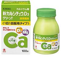 Жевательные витамины кальций D3 со вкусом зеленого чая