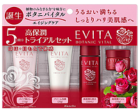 KANEBO Evita Botanic Vital Deep Moisture Trial Set Пробный набор