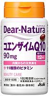 ASAHI Dear Natura Coenzyme Q10 Коэнзим Q10 и 11 витаминов для красоты и молодости на 30 дней