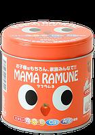 Mama Ramune Детские витамины со вкусом клубники со сливками на 3 месяца