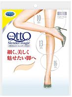 "Dr. Scholl Medi QttO Slender Magic Pressure Stockings Компрессионные колготки ""тонкая магия"" Light Beige размер L-LL"