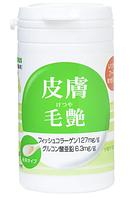 TAURUS Фунматсу скин витамины для шерсти собак и кошек, порошок, 30 гр