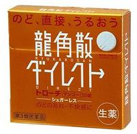 Ryukakusan Direct Препарат от кашля со вкусом манго, 20 штук