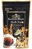 Esthe Pro Labo Keratin Black Herb Tea Травяной чай с кератином для здоровых волос, 30 пакетиков
