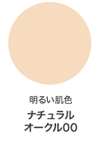 DHC F1 Mineral Powdery Foundation Pure Color Минеральная тональная пудра для лица с SPF30 PA ++, 9гр, тон 00