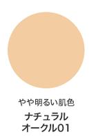 DHC F1 Mineral Powdery Foundation Pure Color Минеральная тональная пудра для лица с SPF30 PA ++, 9гр, тон 01