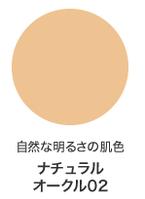 DHC F1 Mineral Powdery Foundation Pure Color Минеральная тональная пудра для лица с SPF30 PA ++, 9гр, тон 02