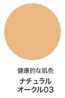 DHC F1 Mineral Powdery Foundation Pure Color Минеральная тональная пудра для лица с SPF30 PA ++, 9гр, тон 03