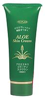 Aloe Skin Cream универсальный крем для рук с экстрактом алоэ, коллагеном и скваланом, 40гр
