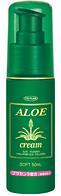 Aloe Cream универсальный крем для рук с дозатором, с экстрактом алоэ, коллагеном, гиалуроновой кислотой и плацентой, 50мл