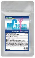 Seedcoms Kальций, магний и витамин D3, на 1 месяц