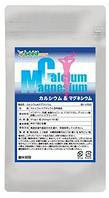 Seedcoms Kальций, магний и витамин D3, на 3 месяца