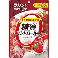 SARAYA Диетические леденцы со вкусом клубники с молоком, 60гр