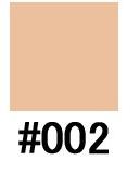 Koh Gen Do Набор Кисть для макияжа + Aqua Foundation, 30мл тон 002