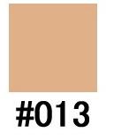 Koh Gen Do Набор Кисть для макияжа + Aqua Foundation, 30мл тон 013
