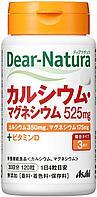 Asahi Dear-Natura Кальций + магний + витамин D, курс 30 дней