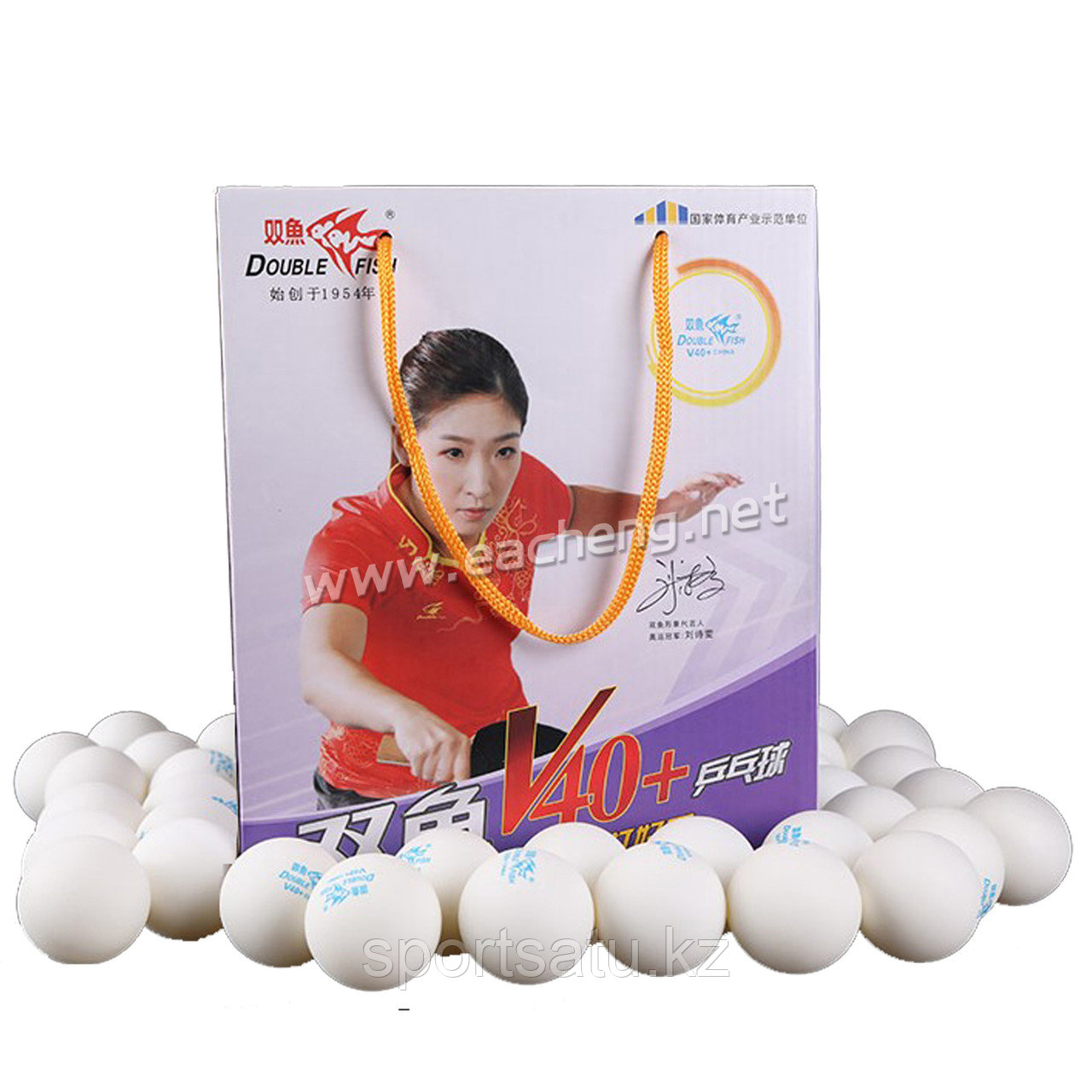 Шарики для настольного тенниса DOUBLE FISH оригинал V40+